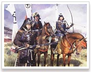 Photo of Samurai Warriors